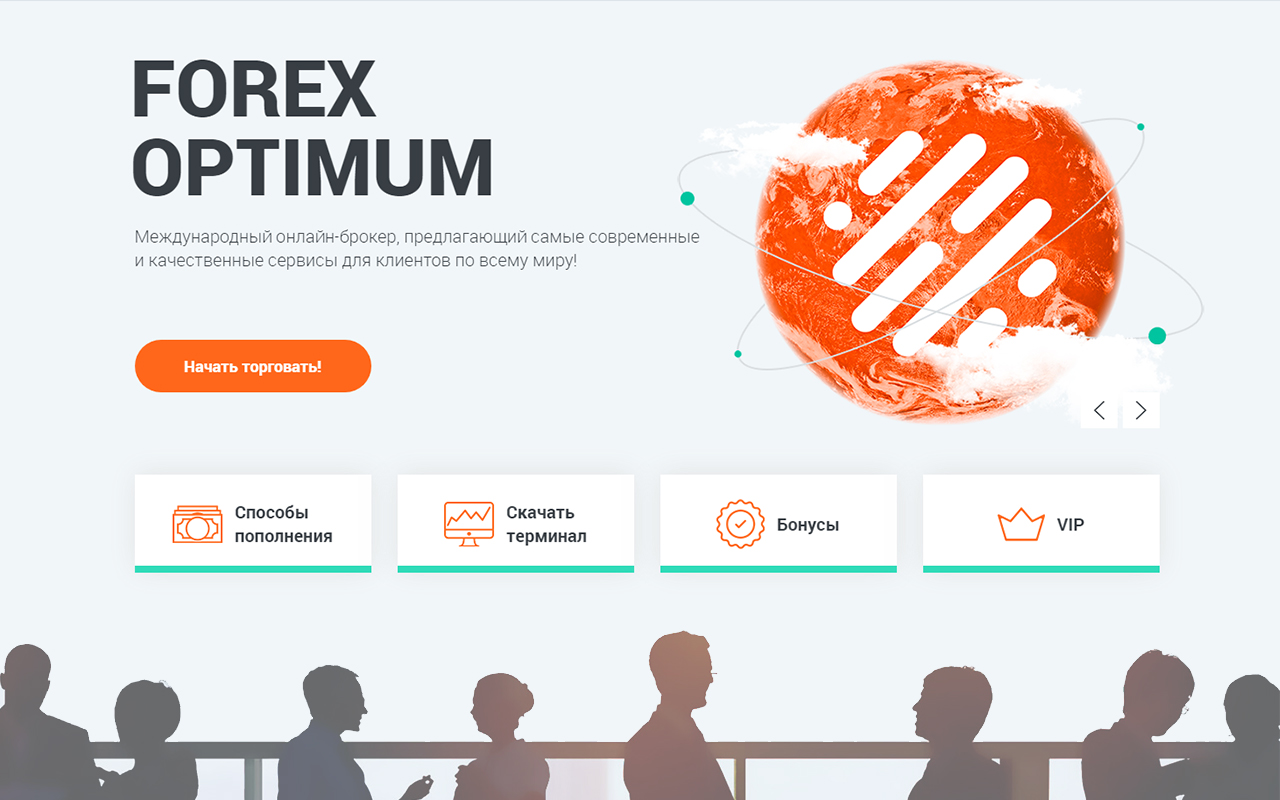 Forex Optimum Group — отзывы