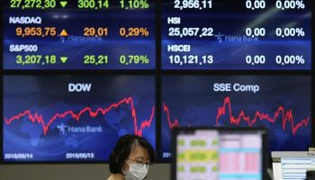 Asian shares mostly higher ahead of Fed policy meeting