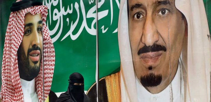 Saudis see high hopes for 2020 upended by pandemic