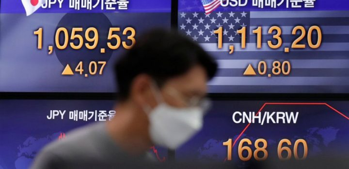 S&P 500 closes at record as possible vaccine lifts markets