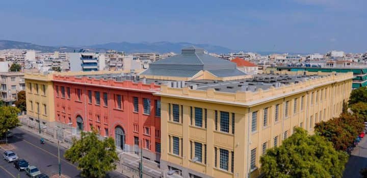 Massive Former Tobacco Factory in Athens to Become Home to Art Space – ARTnews.com