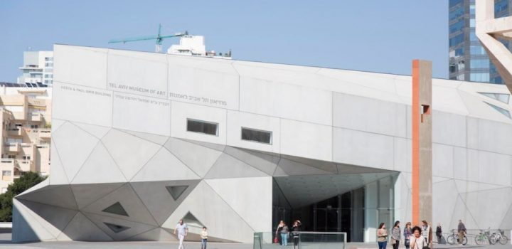 Tel Aviv Museum Chief Curator Resigns—and More Art News – ARTnews.com