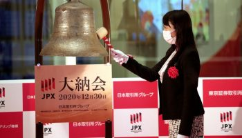 Tokyo trading closed for holiday, other Asian indexes mixed