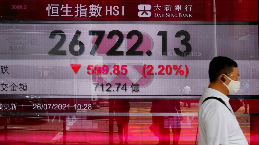 Asian stock markets advance after Wall St rises to record