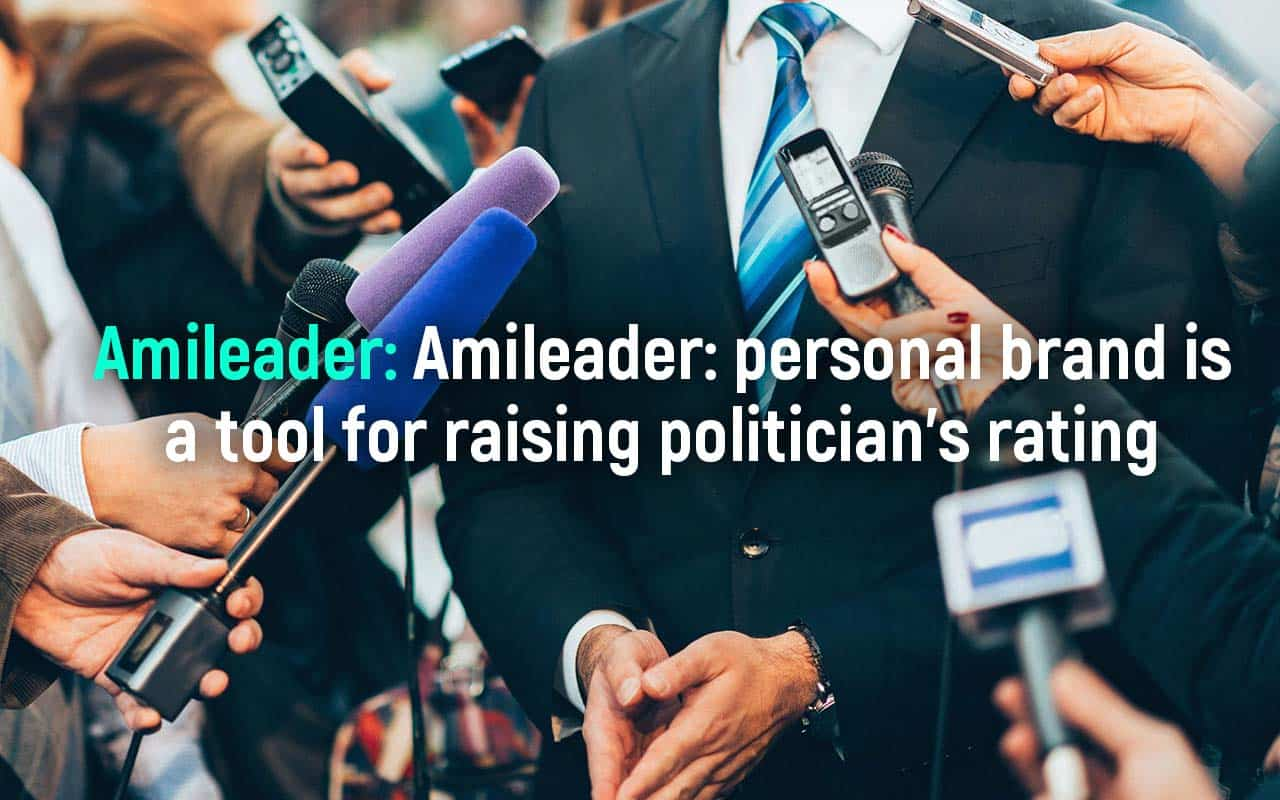 Amileader: personal brand is the most important element of building a political career